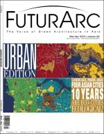 futurarc cover